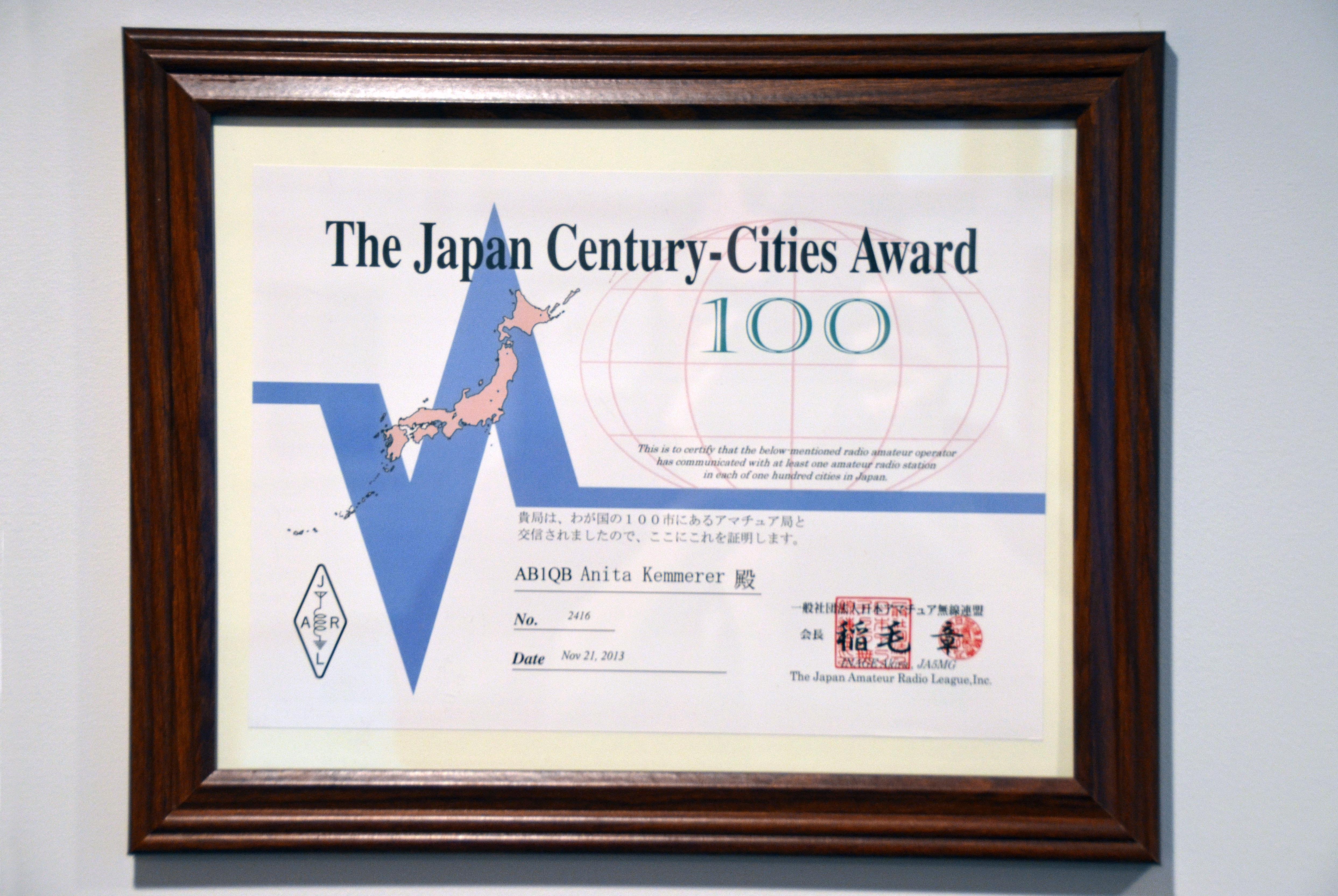 Japan link amateur